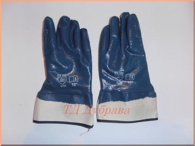 Перчатки нитриловые синие краги