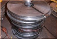Лента стальная упаковочная жесткая 05х16Н